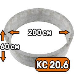 Кольцо стеновое КС 20-6 - фото